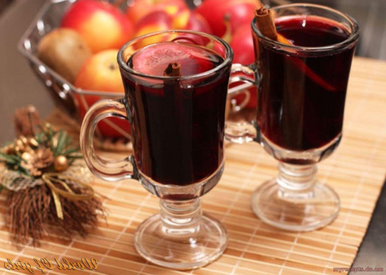 Как сделать глинтвейн из красного вина